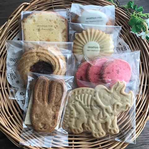 こどもの日のお菓子、閉店しました。_a0274443_08574695.jpeg