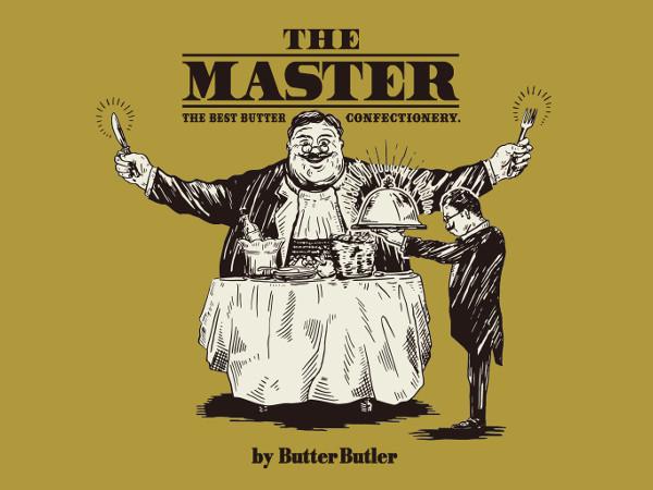 【東京駅情報】Butter Butler(バターバトラー)に新作と姉妹ブランドが登場!_c0152767_10080455.jpg