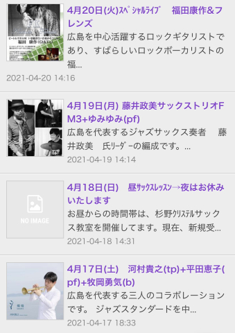 Jazzlive Comin 広島 本日より金曜日までおやすみします。_b0115606_14230501.jpeg