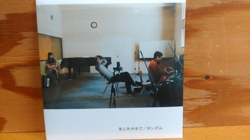 オススメ・ニューリリース新入荷 4/14 カネコアヤノ_b0125413_15270235.jpg