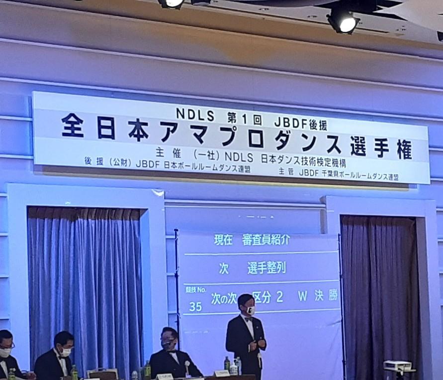 全日本アマプロダンス選手権👠_f0331129_14031478.jpg