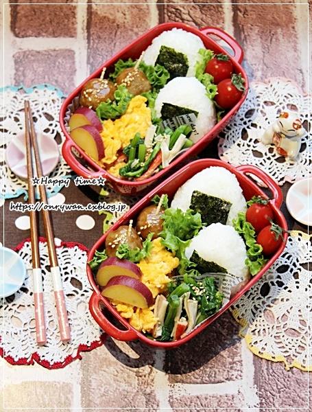 肉団子弁当とつぶやき♪_f0348032_17425901.jpg