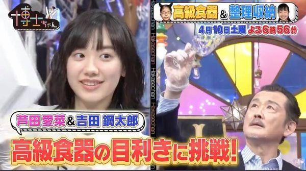 テレビ朝日様『博士ちゃん』弊社の資格習得小学生が出演 凄い反響です!!_c0337233_16495401.jpg