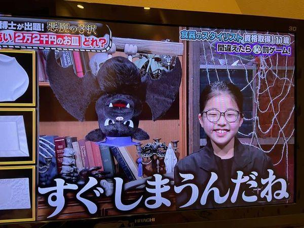テレビ朝日様『博士ちゃん』弊社の資格習得小学生が出演 凄い反響です!!_c0337233_16504075.jpg