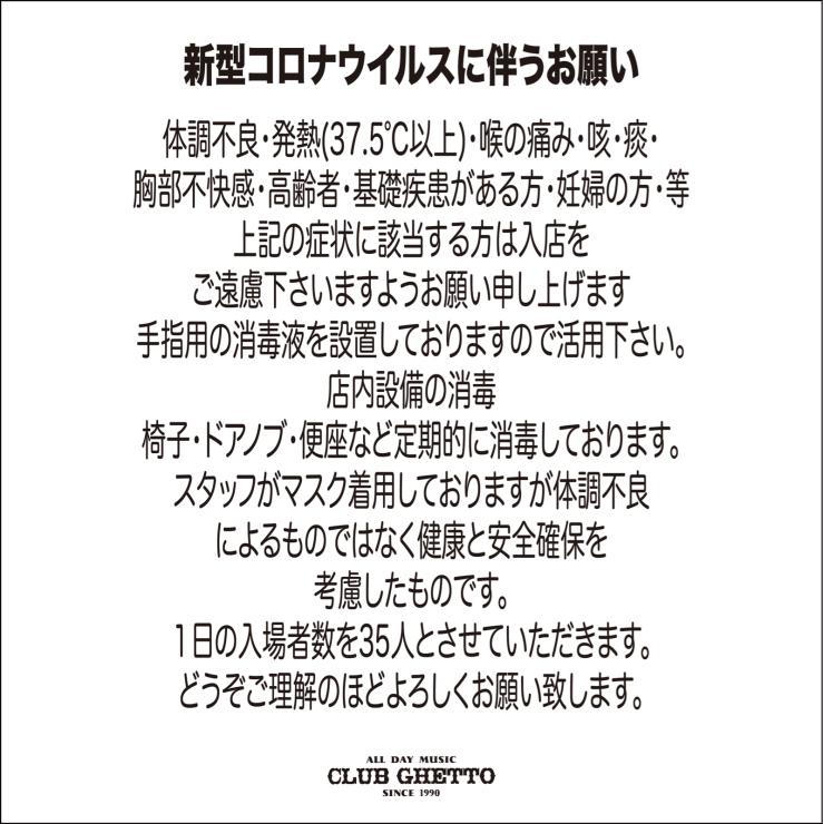 4/14(水)HARASK_e0291436_10560755.jpg