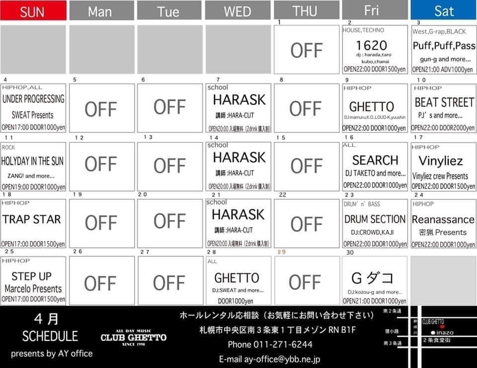 4/14(水)HARASK_e0291436_10560967.jpg