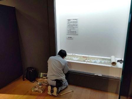 作業日誌(令和3年度台東区アートギャラリー作品展示替え業務)_c0251346_13023020.jpg