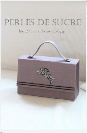 自宅レッスン バッグ型の箱 ケーキスタンド ダストボックス リボンシェード_f0199750_22301830.jpg