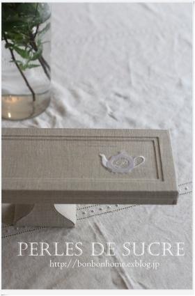 自宅レッスン バッグ型の箱 ケーキスタンド ダストボックス リボンシェード_f0199750_22372439.jpg