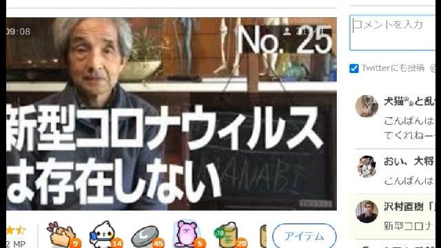 【超ド級:コロナ最新情報】日本での大量虐殺!WHOねつ造のパンデミック告発映画製作中!10年前アフリカで赤十字がワクチンを打って殺した「エボラの真相」!エボラやエイズ、ポリオもウイルスはなかった!_e0069900_07082278.jpg
