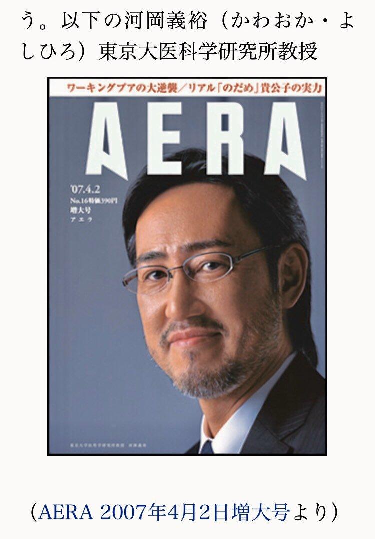 【超ド級:コロナ最新情報】日本での大量虐殺!WHOねつ造のパンデミック告発映画製作中!10年前アフリカで赤十字がワクチンを打って殺した「エボラの真相」!エボラやエイズ、ポリオもウイルスはなかった!_e0069900_10464134.jpg