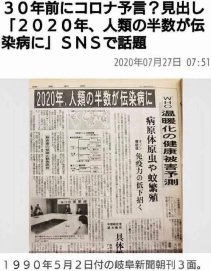 【超ド級:コロナ最新情報】日本での大量虐殺!WHOねつ造のパンデミック告発映画製作中!10年前アフリカで赤十字がワクチンを打って殺した「エボラの真相」!エボラやエイズ、ポリオもウイルスはなかった!_e0069900_12423738.jpg