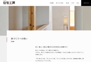 リニューアル中_c0039501_12035451.jpeg