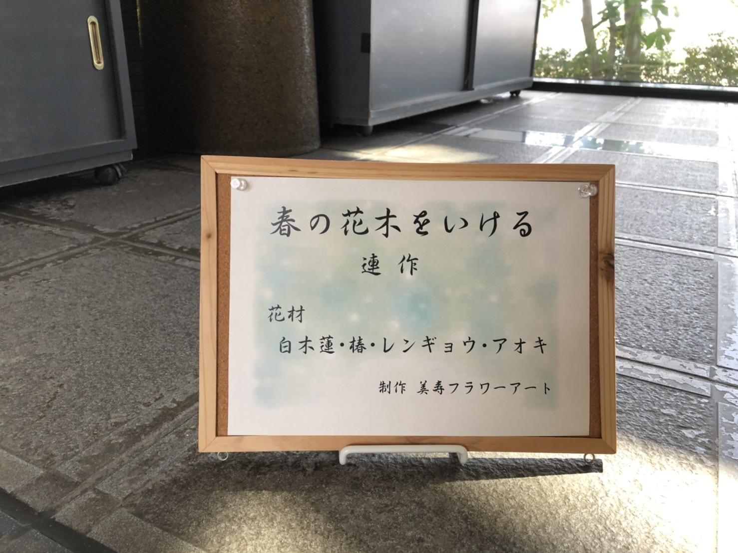 木蓮の香り_c0165824_14333169.jpg