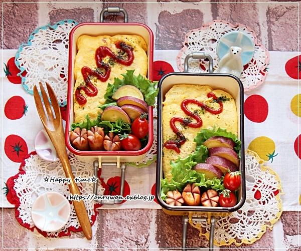 オムライス弁当と庭から・ピンク♪_f0348032_15270806.jpg