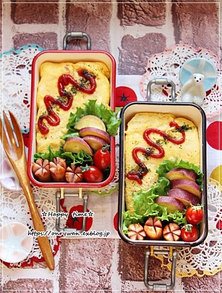 オムライス弁当と庭から・ピンク♪_f0348032_15271862.jpg