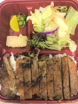 お弁当が美味しい「牛助」☆Obentos From Gyusuke in Tseung Kwan O_f0371533_13421771.jpg