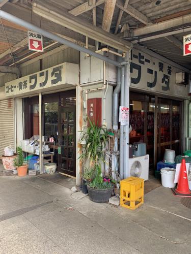 八王子総合卸売センター 宮崎勇次郎 壁画_b0141474_08170910.jpg