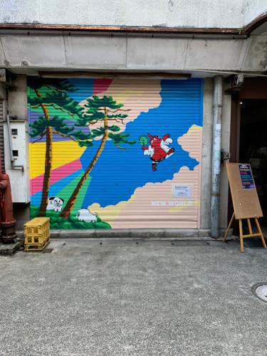 八王子総合卸売センター 宮崎勇次郎 壁画_b0141474_08181174.jpg