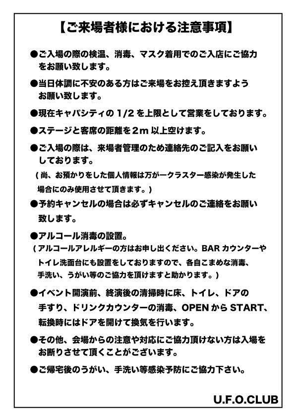 MARKからのお知らせと ライブ情報_f0135625_22131670.jpeg