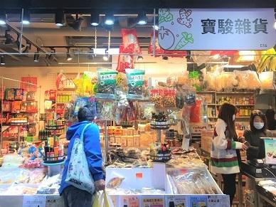 街市の黒豆と、除湿器の修理と、オンライン水彩画レッスン☆Chocolart Studio in Hong Kong_f0371533_17550509.jpg
