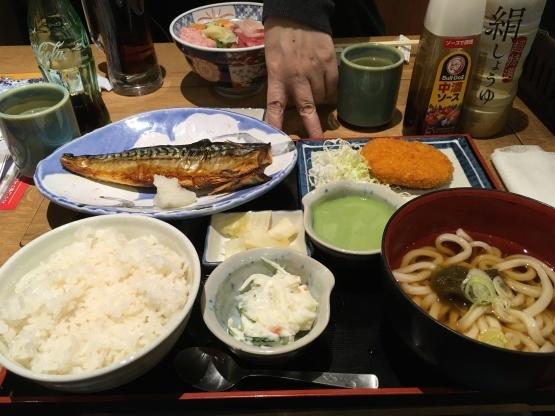 3月15日(月)磯丸水産_b0206845_14500394.jpeg