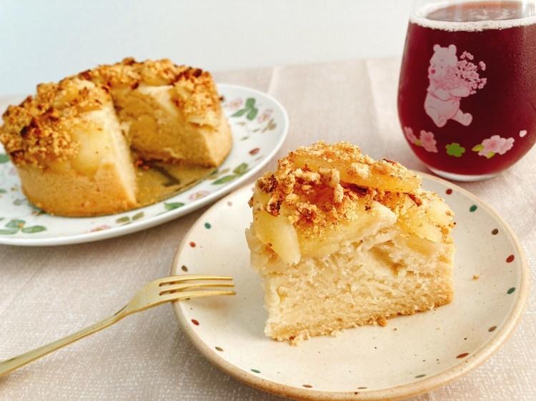 【ヘルシー】イギリス生まれの伝統的な家庭スイーツ!アップルクランブルケーキの作り方・レシピ【玄米粉】_c0405952_16043066.jpg