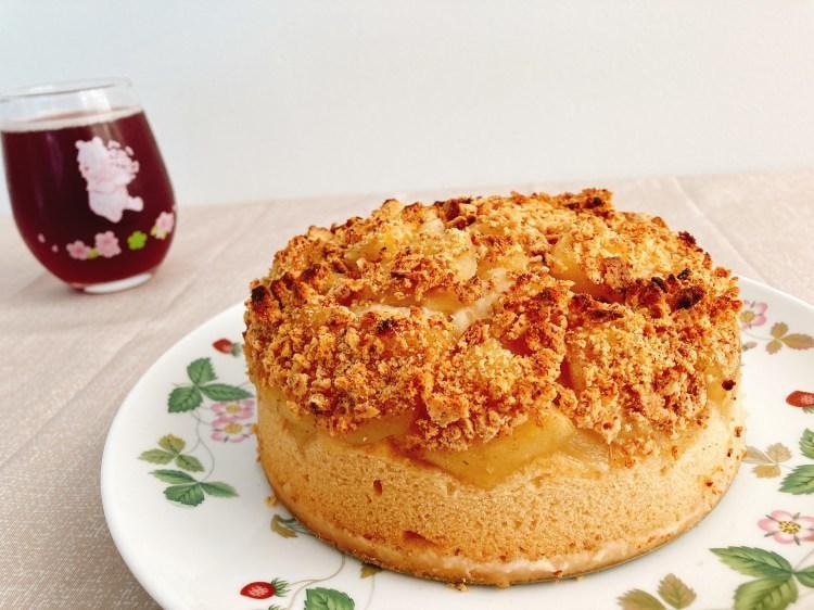 【ヘルシー】イギリス生まれの伝統的な家庭スイーツ!アップルクランブルケーキの作り方・レシピ【玄米粉】_c0405952_16051264.jpg