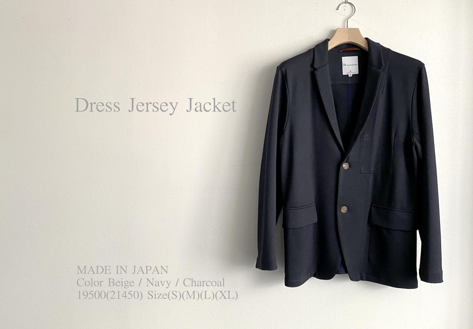 Dress Jersey Jacket_c0379477_17101863.jpg