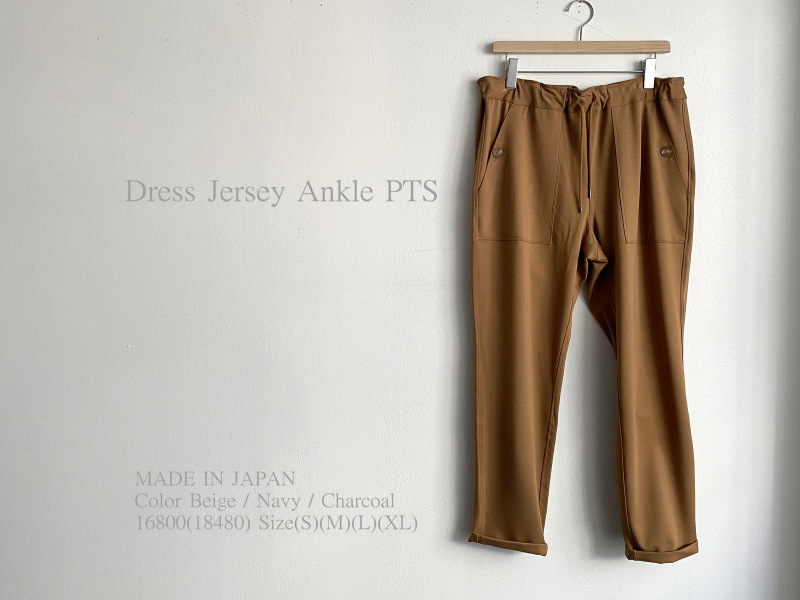 Dress Jersey Ankle PTS_c0379477_17235174.jpg