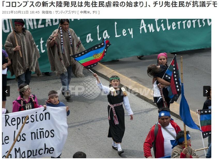 【超ド級】アメリカ人も知らない隠された建国の歴史と古代に中国・朝鮮・日本からアメリカに渡ったユダヤ・インディアン!_e0069900_02360626.jpg