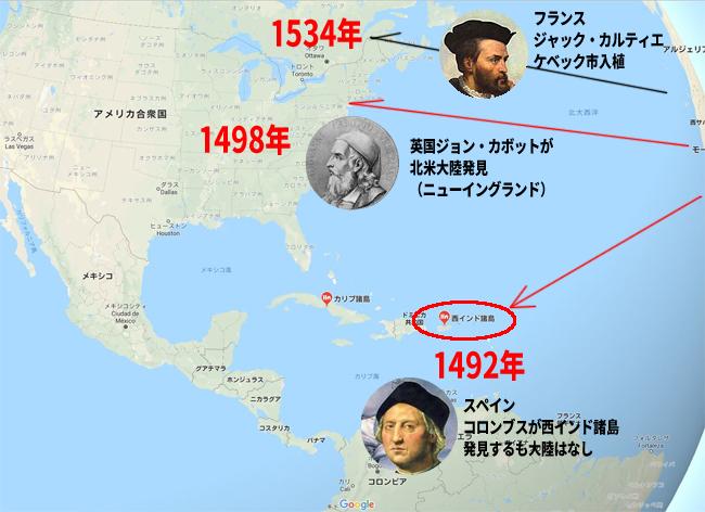 【超ド級】アメリカ人も知らない隠された建国の歴史と古代に中国・朝鮮・日本からアメリカに渡ったユダヤ・インディアン!_e0069900_04541756.jpg