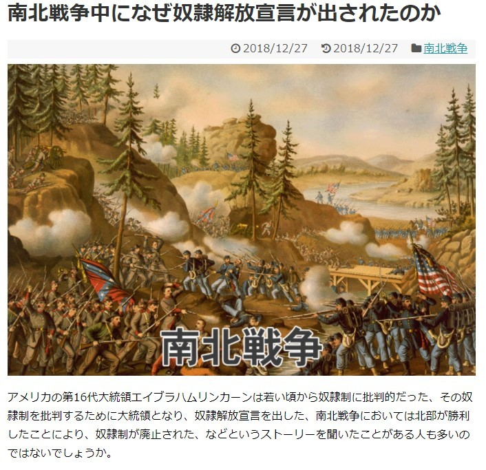 【超ド級】アメリカ人も知らない隠された建国の歴史と古代に中国・朝鮮・日本からアメリカに渡ったユダヤ・インディアン!_e0069900_05083425.jpg
