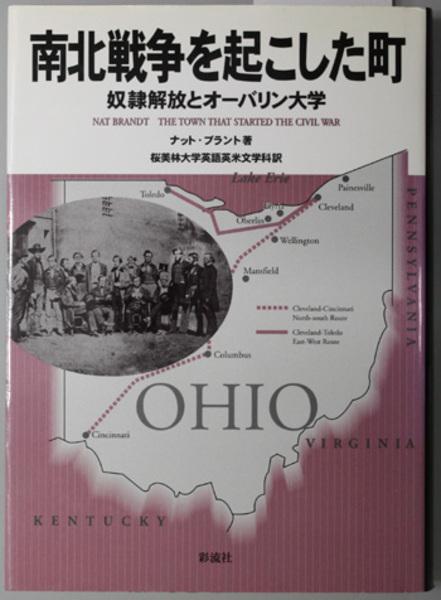 【超ド級】アメリカ人も知らない隠された建国の歴史と古代に中国・朝鮮・日本からアメリカに渡ったユダヤ・インディアン!_e0069900_05174695.jpg