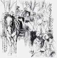 【超ド級】アメリカ人も知らない隠された建国の歴史と古代に中国・朝鮮・日本からアメリカに渡ったユダヤ・インディアン!_e0069900_05180490.jpg