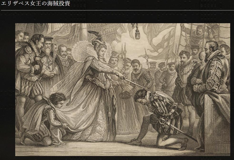 【超ド級】アメリカ人も知らない隠された建国の歴史と古代に中国・朝鮮・日本からアメリカに渡ったユダヤ・インディアン!_e0069900_05480503.jpg