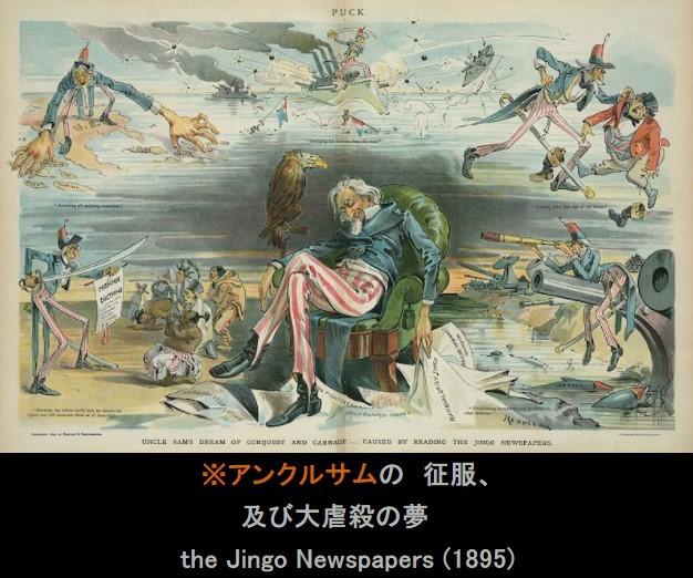 【超ド級】アメリカ人も知らない隠された建国の歴史と古代に中国・朝鮮・日本からアメリカに渡ったユダヤ・インディアン!_e0069900_05560420.jpg