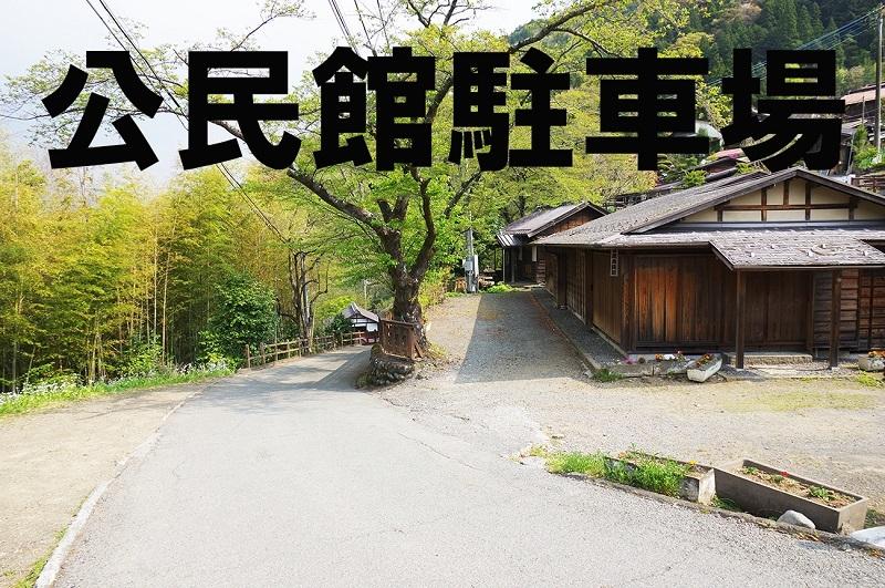 「ゆるキャン△S2」舞台探訪11 なでしこのソロキャン計画その1/3 リン・早川町赤沢宿(第7話)_e0304702_19272900.jpg