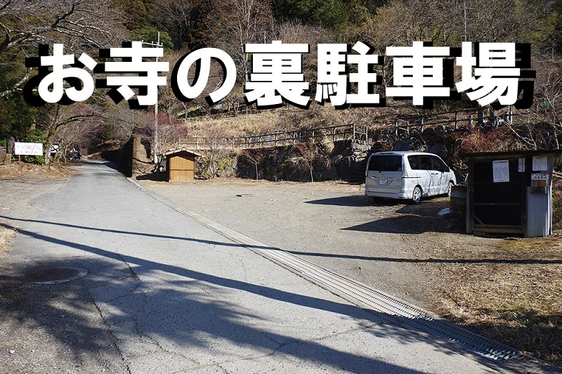 「ゆるキャン△S2」舞台探訪11 なでしこのソロキャン計画その1/3 リン・早川町赤沢宿(第7話)_e0304702_19273625.jpg