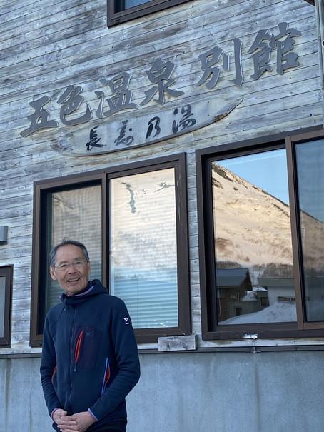 """2021年3月 『山スキーの大雪旭岳、ニセコ、羊蹄山』  March 2021 \""""Ski in Mt Taisetsu, Mt Niseko & Mt Yotei\""""_c0219616_17503889.jpg"""