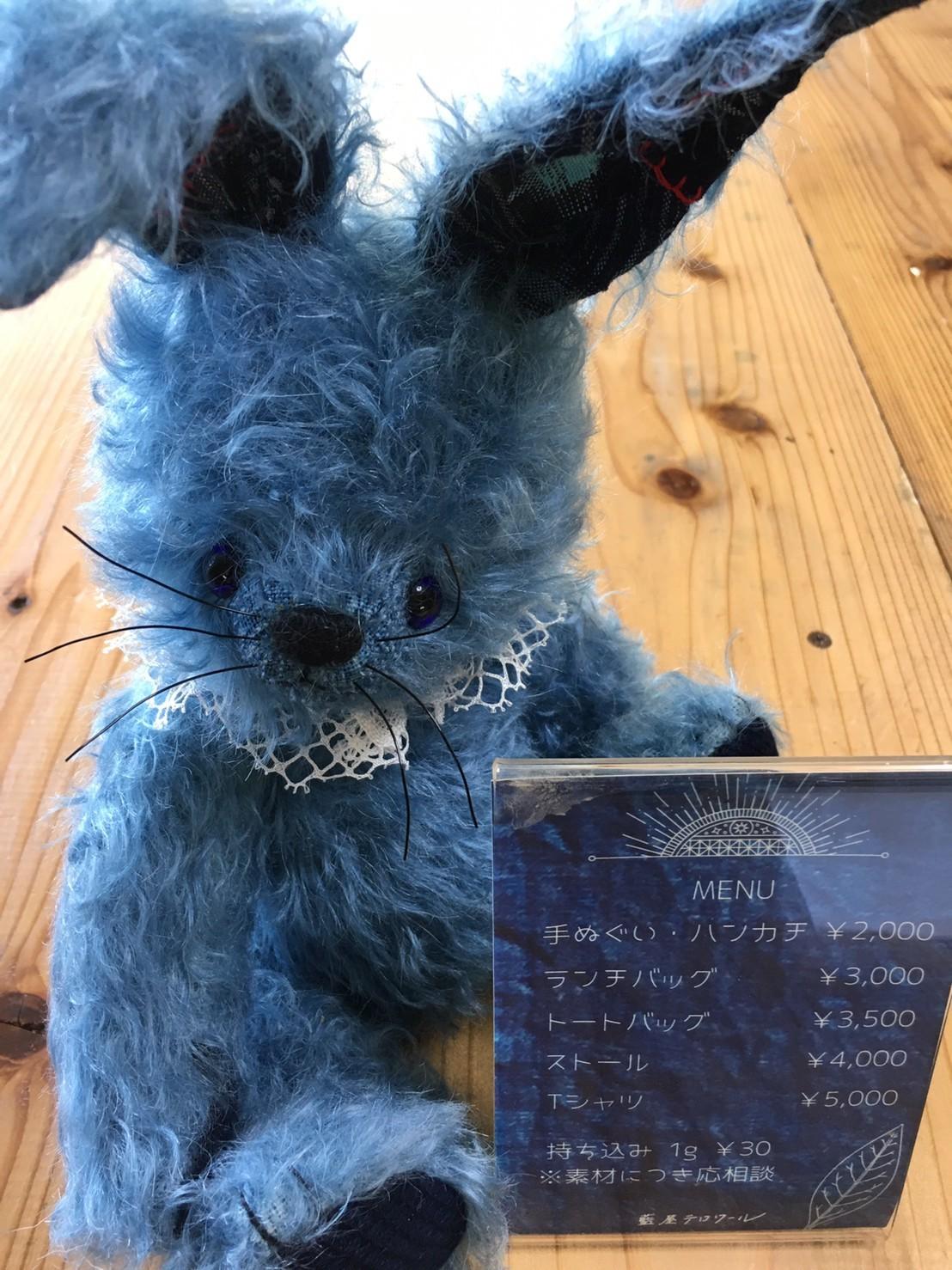 第三弾~!藍染め♪_c0173826_14425089.jpg
