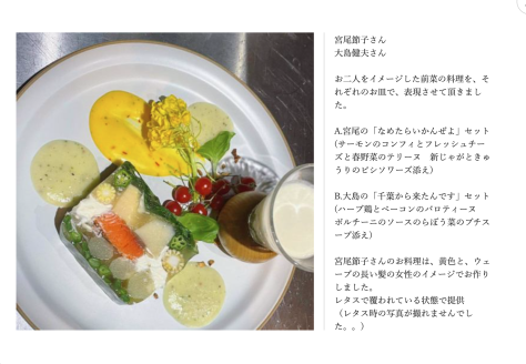 Howlin\'  Reading  Session 「ハダカノコエ」大島健夫×宮尾節子4.10_a0082132_00114409.png
