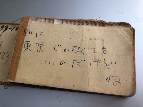 Howlin\'  Reading  Session 「ハダカノコエ」大島健夫×宮尾節子4.10_a0082132_13021984.jpg