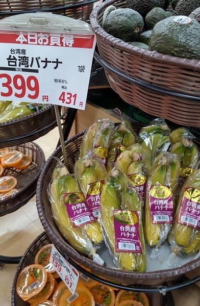 台湾のパイナップル_c0033636_13234155.jpg