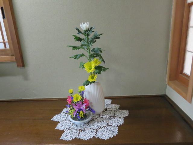 躑躅と皐月4月の花々を活ける_f0329849_15543085.jpg
