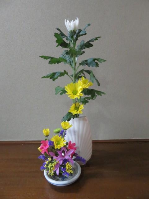 躑躅と皐月4月の花々を活ける_f0329849_15551097.jpg