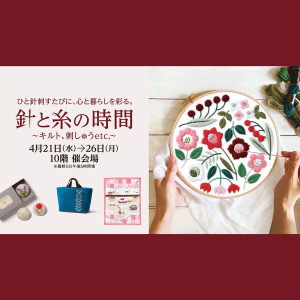 イベント情報 名古屋_c0121969_20384015.jpg