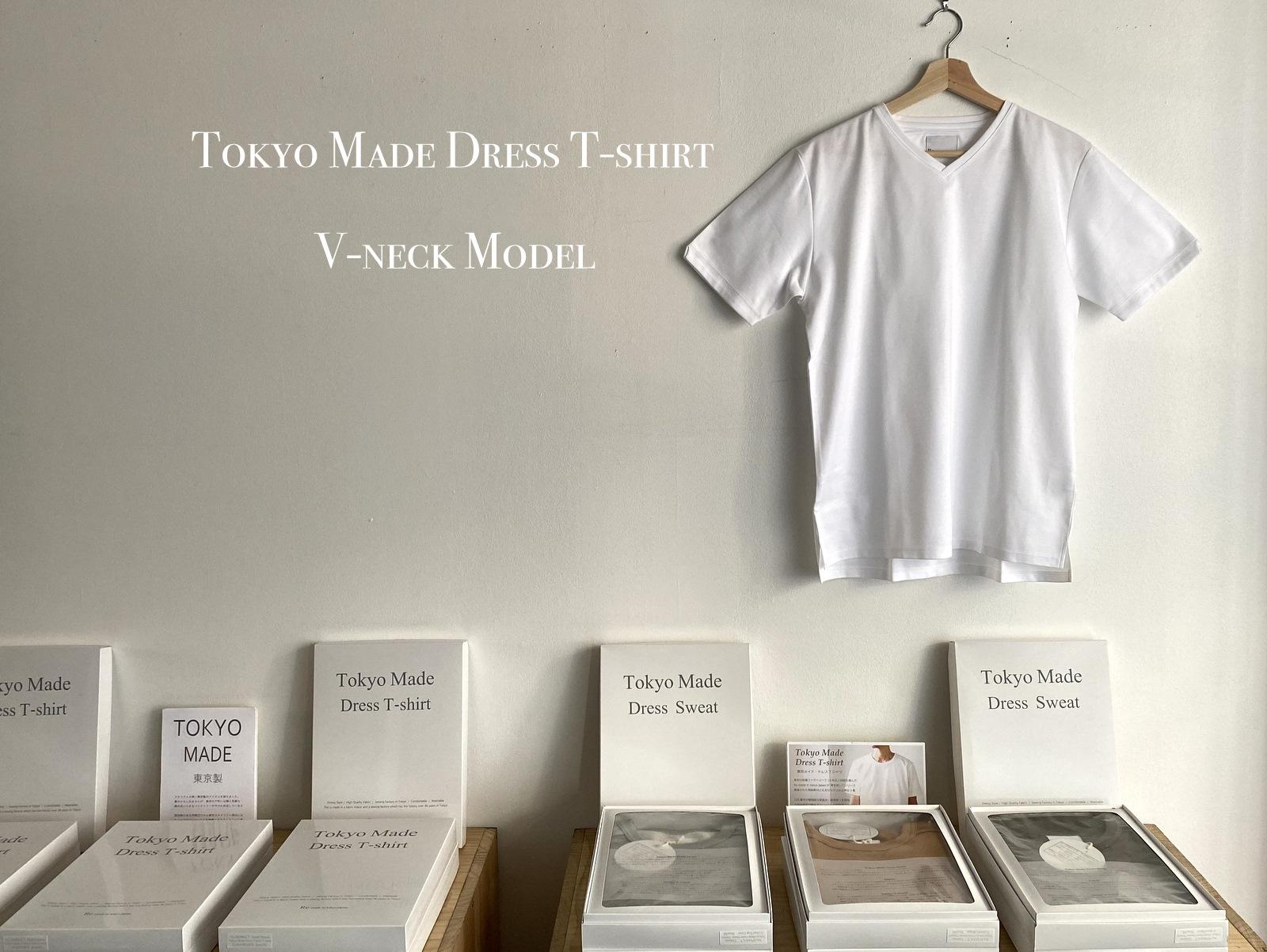 Tokyo Made Dress T-shirt (V-neck)_c0379477_07575724.jpg