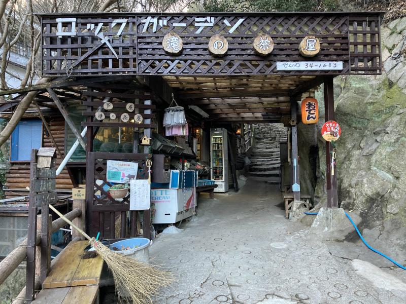 Ashiya Rock Garden Scrambling Classics FKT(Fastest Known Time) 芦屋ロックガーデン&荒地山のクラッシック岩場巡り_b0220886_12325050.jpg