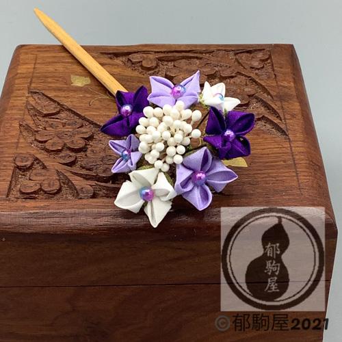 紫陽花のかんざしとバッグチャーム_f0336197_13075760.jpg